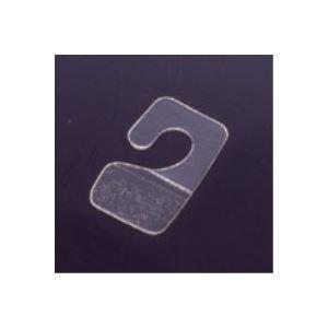 ( お徳用 20セット ) クルーズ ワンタッチハンガー HG-3 32枚