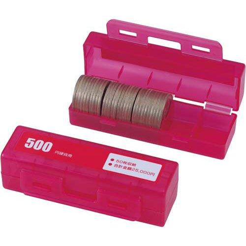 カール事務器 コインケース(500円硬貨専用50枚収納) 5個