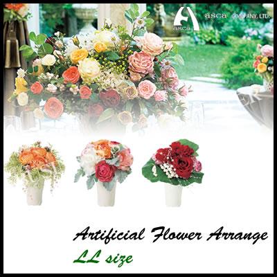 キングジム 「asca」のアーティフィシャルフラワーアレンジ(造花)【LLサイズ】母の日のプレゼントにも☆