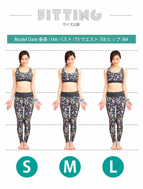 4aa9d16acec Sports bra to put in the same water in a swimsuit material. You can use SUP,  surfing, bodyboarding, yoga, running, a dance for every sport.