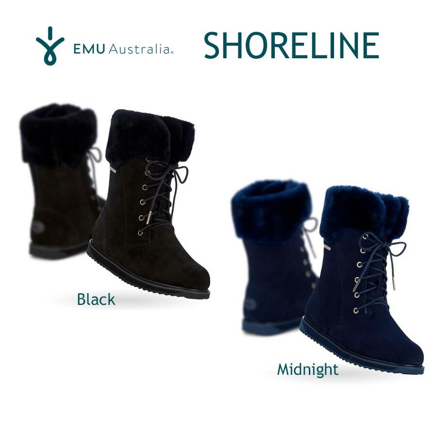 EMU SHORELINE