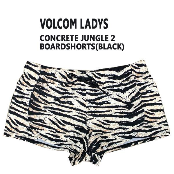 VOLCOM/ボルコム 女性用 ボードショーツ