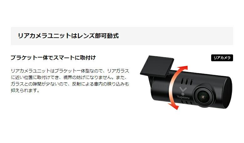 ユピテル ドライブレコーダー DRY-TW7600dP
