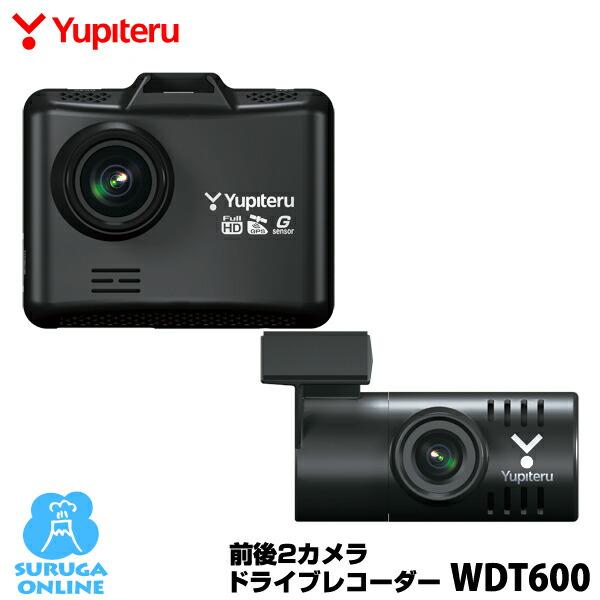 ユピテル ドライブレコーダー Q-02c