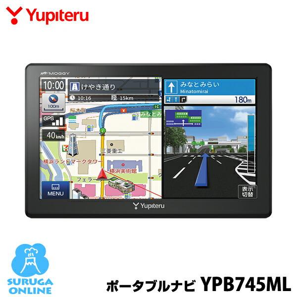 ユピテル ポータブルナビ YPB745ML
