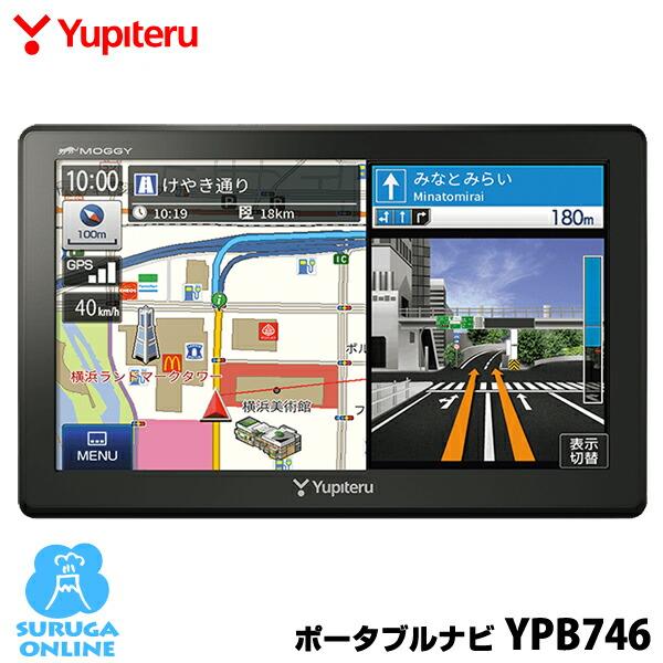 ユピテル ポータブルナビ YPB746