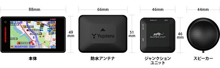 ユピテル レーダー探知機 W900