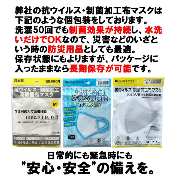 効果 布 マスク 布マスクは効果ない!不織布フィルターで効果アップすると良いですよ
