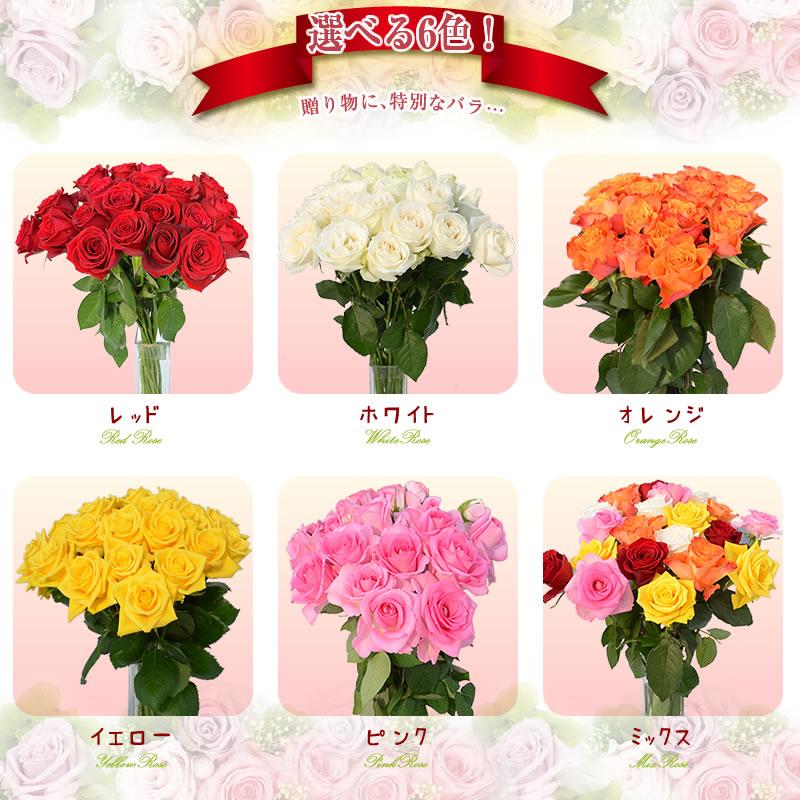 おしゃれスタンド花