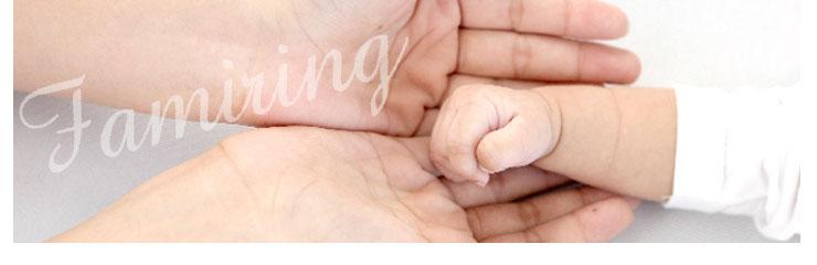 ベビーリング,ベビーリング 誕生石,ベビーリング 刻印,ベビーリング 刻印 早,ベビーリング プラチナ,ベビーリング ネックレス,出産祝い,赤ちゃん 指輪,ファミリング,グラッシー,famiring
