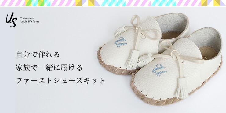 ファーストシューズ,出産祝い,出産祝,子供 シューズ,赤ちゃん プレゼント