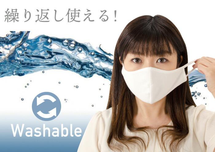 洗えるコットン布マスク5枚