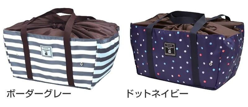 エコバック 保冷 折りたたみ コンパクト レジカゴバッグ 容量20L  (エコバッグ 折り畳み 買い物袋 買い物バッグ かごバッグ)
