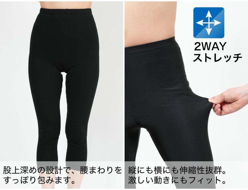 d2aee7c5351cd4 当店オリジナルブランド「SMove」の綿混7分丈スポーツスパッツです。 ジョッギングやウォーキング、ジム、ヨガ、ダンスなどあらゆるスポーツのインナーとしてお使い  ...