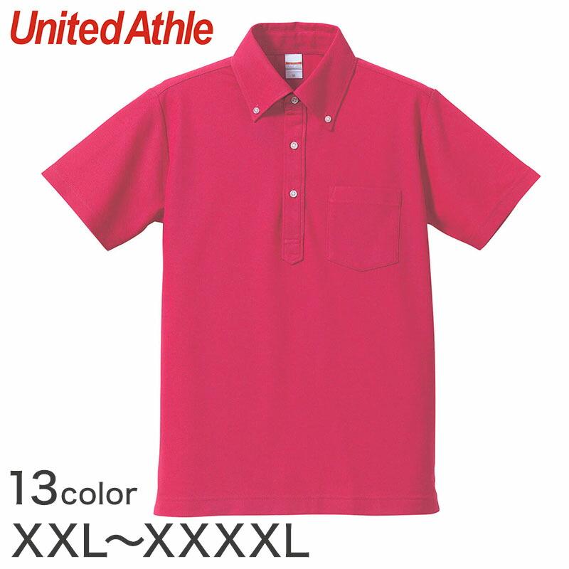 レディース 5.3オンス ドライカノコユーティリティーポケット付きポロシャツ XXL~XXXXL  (United Athle レディース アウター シャツ カラー) 【取寄せ】