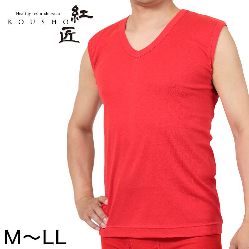 紅匠 メンズ深Vネックノースリーブシャツ M~LL
