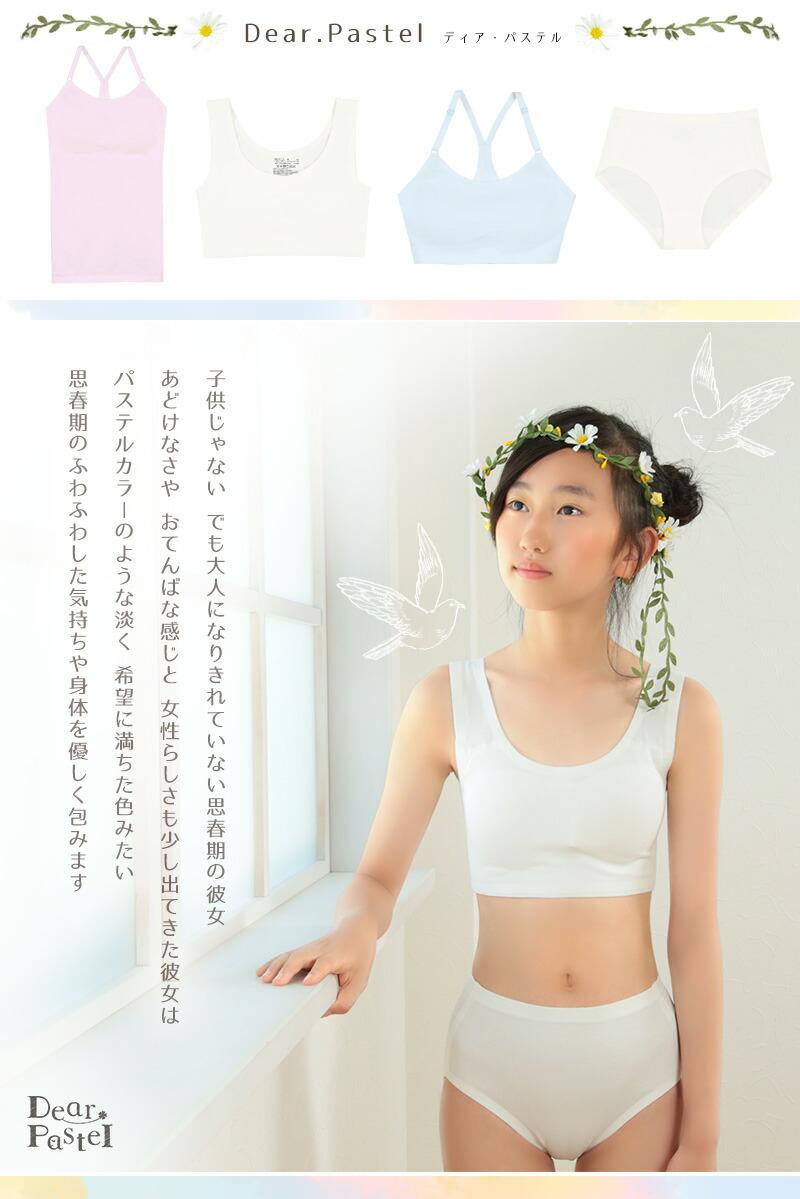 ☆ジュニアのお尻画像が好き☆  4尻目 YouTube動画>1本 ->画像>648枚