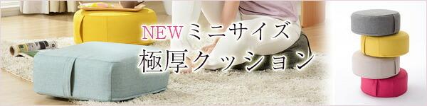 【NEW】SweetMini