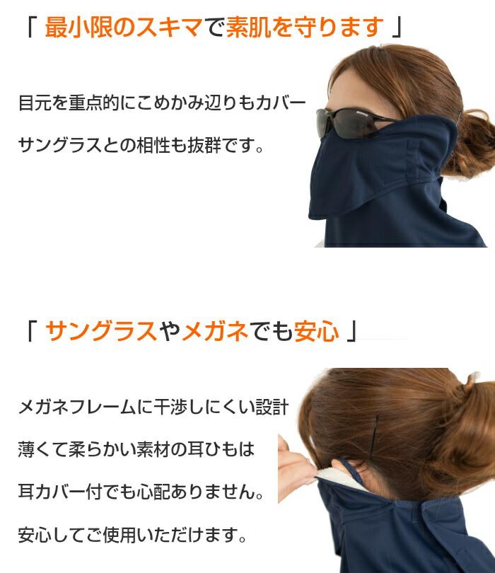 サングラスとの相性抜群, 薄くて柔らかい耳ひもはメガネに干渉しません