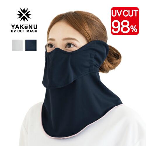 ヤケーヌ 目尻プラス 耳カバー付