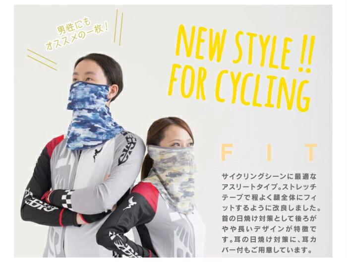 ヤケーヌフィット耳カバー付 サイクリングシーンに最適なアスリートタイプ