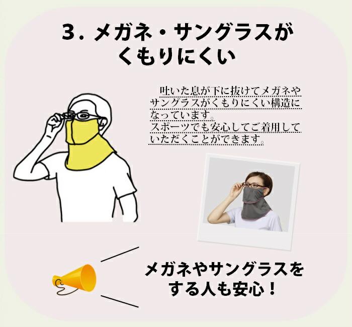 ヤケーヌ特徴3