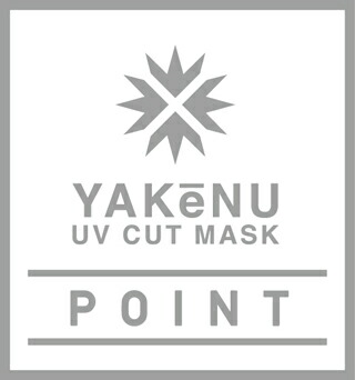 ヤケーヌUVカットマスク