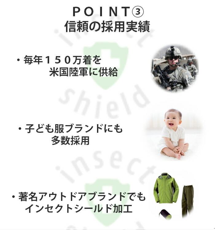 米軍陸軍,有名子供服ブラント,著名アウトドアブランド商品でも採用されています。
