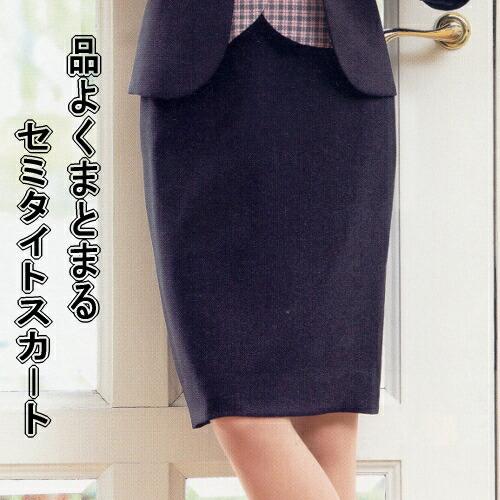 品よくまとまるセミタイトスカート(写真はチャコール)