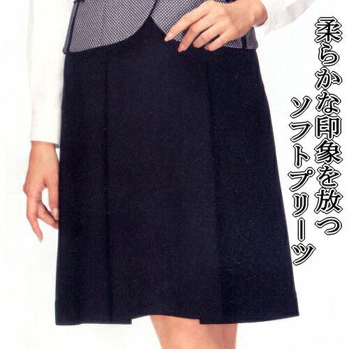 柔らかな印象を放つソフトプリーツスカート(写真はブラック)