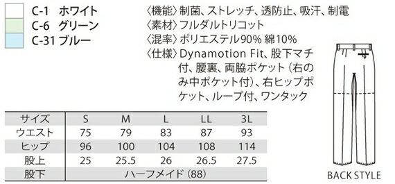 mz-0016-s.jpg
