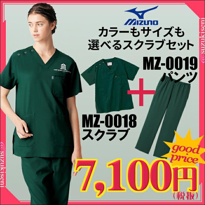 unite-ssmz-00180019.jpg