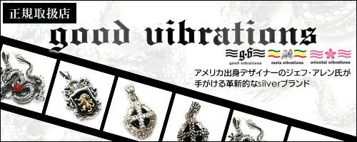 good uibrations