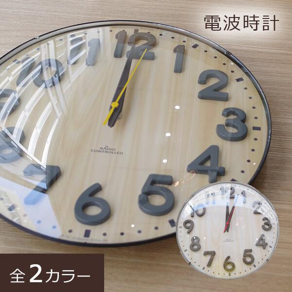 時計frederica