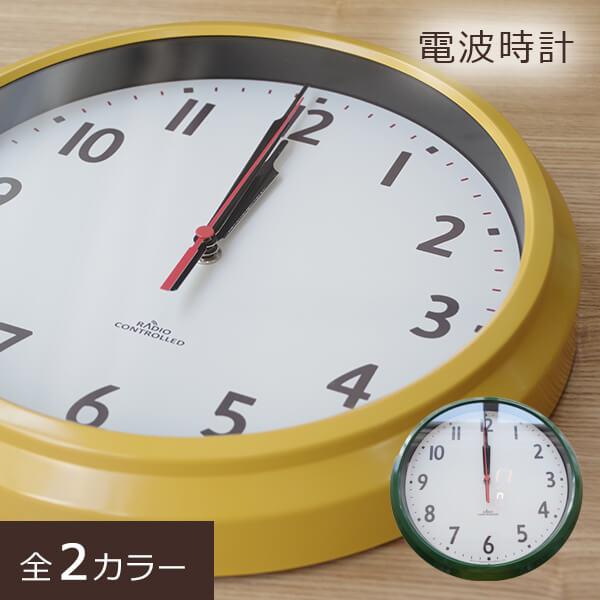 電波時計モーメンタムコパン