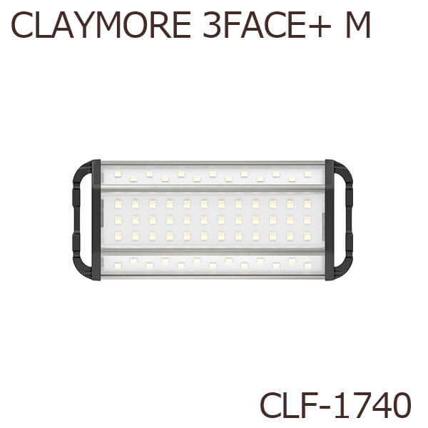 CLAYMORE 3FACE+ M