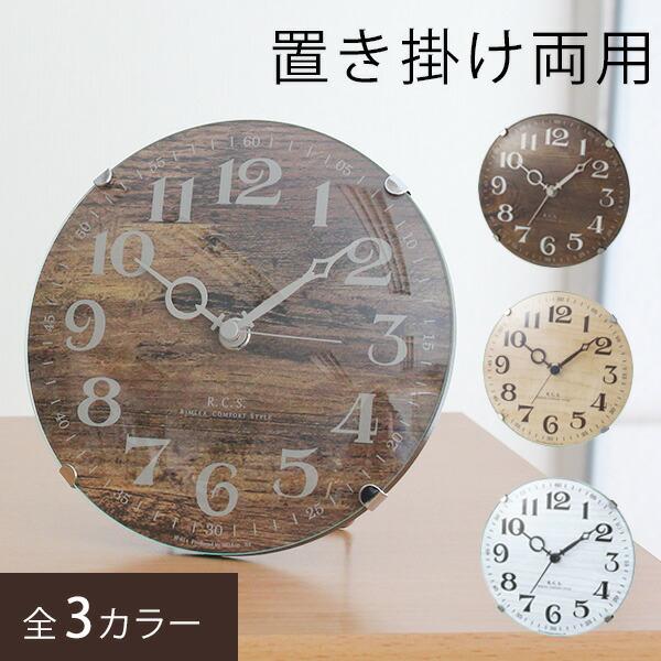 置き掛け両用時計 Quiene