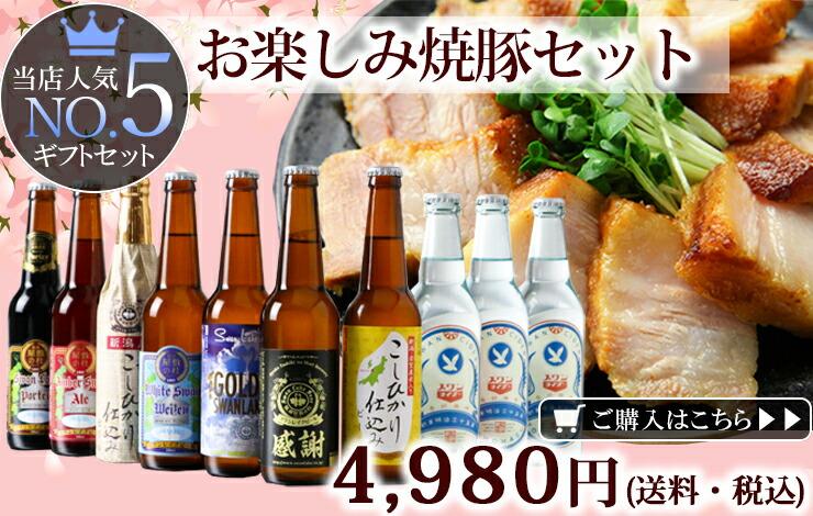ランク5 お楽10YB