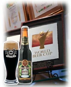 世界一に輝いたビール