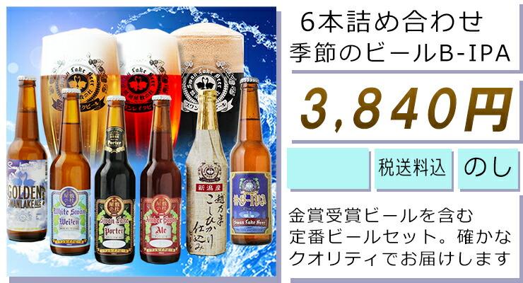 飲み6bi 3840