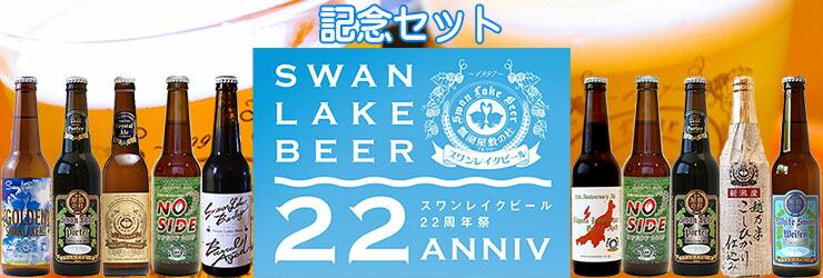 22周年祭