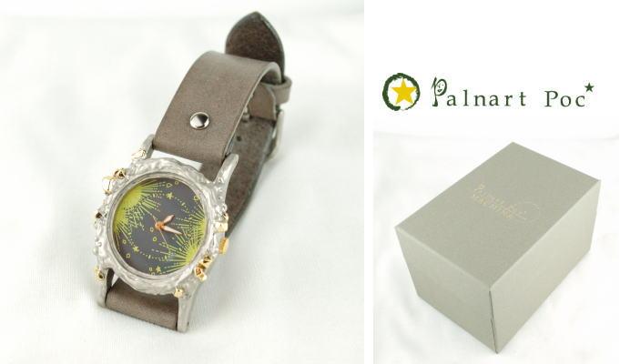 腕時計 【Palnart Poc/パルナートポック】 送料無料 p2p2 スター 星 (専用ボックス付き) 月 時計 アポロ パルナートポック 流星