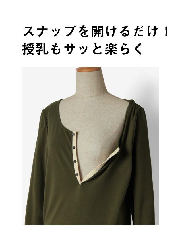 授乳服には見えないシンプルなデザイン