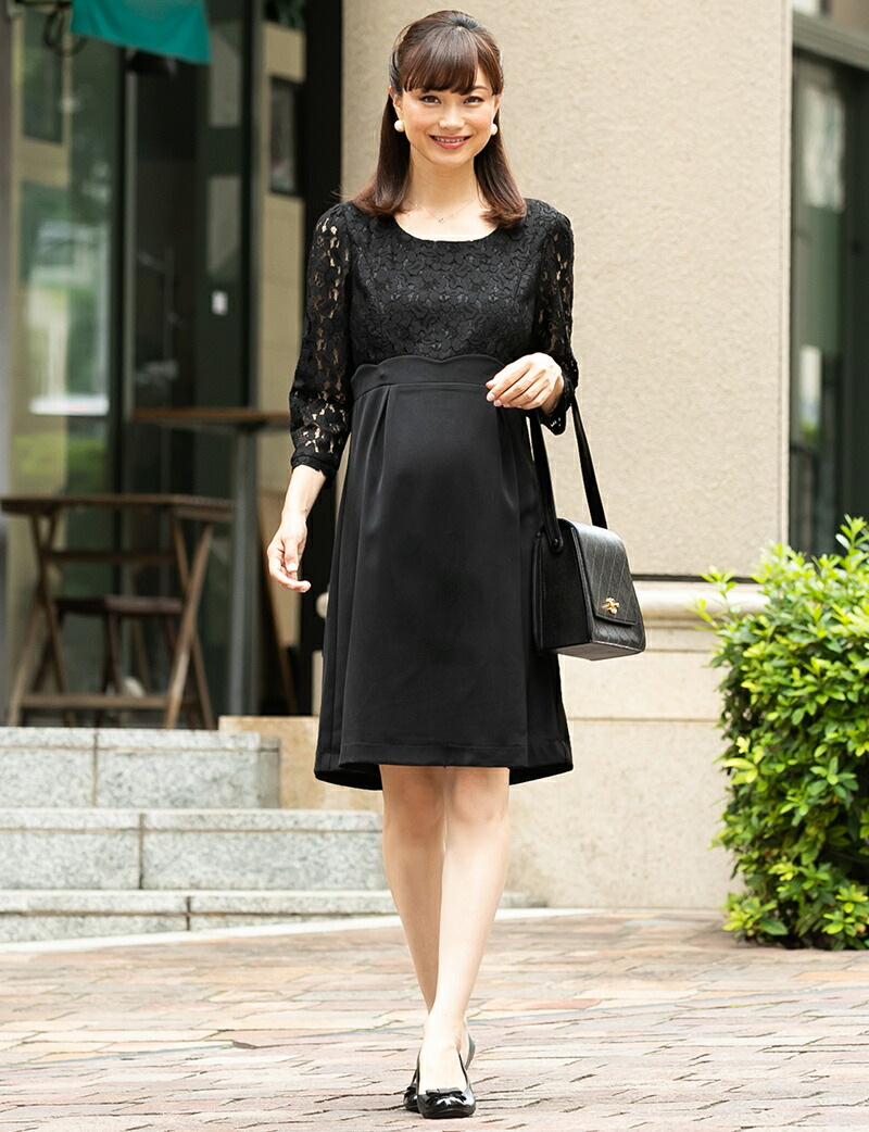 ◆It is placed the << the size seven minutes sleeve short sleeves which is  big in nursing clothes maternity dress four circle wedding ceremony