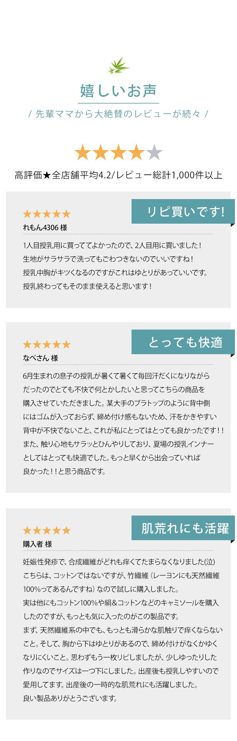 【楽天市場】カップ付き ブラタンクトップ 竹繊維 授乳タンク ...