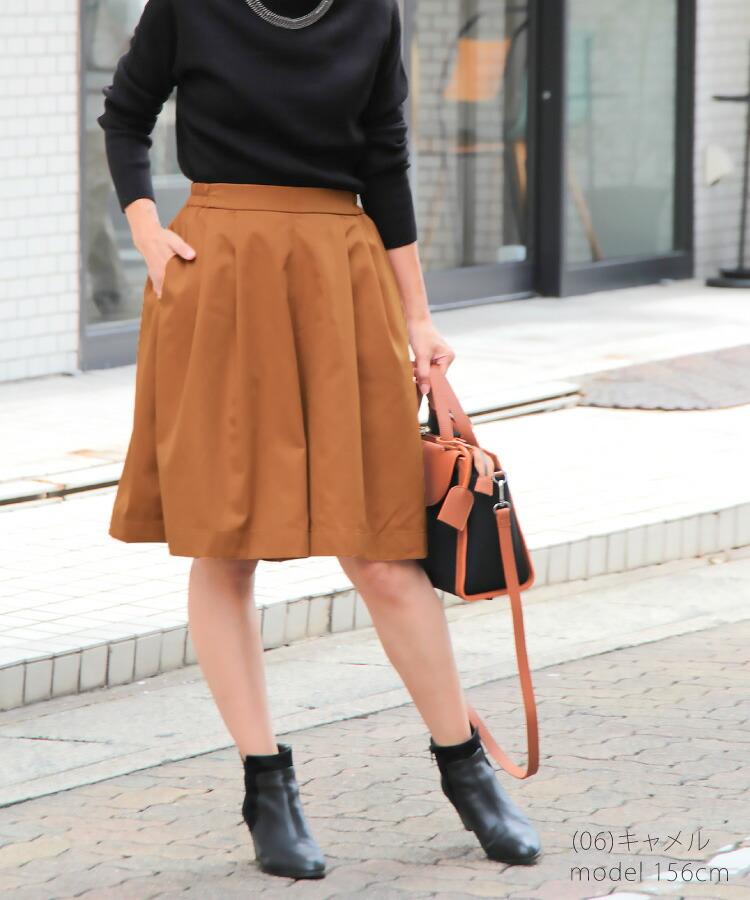 スカーチョ ガウチョパンツ スカンツ ひざ丈 スカート キュロット 30代 40代 ママ 楽ちんコーデ 大人