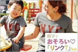 子供服 ロゴT Tシャツ