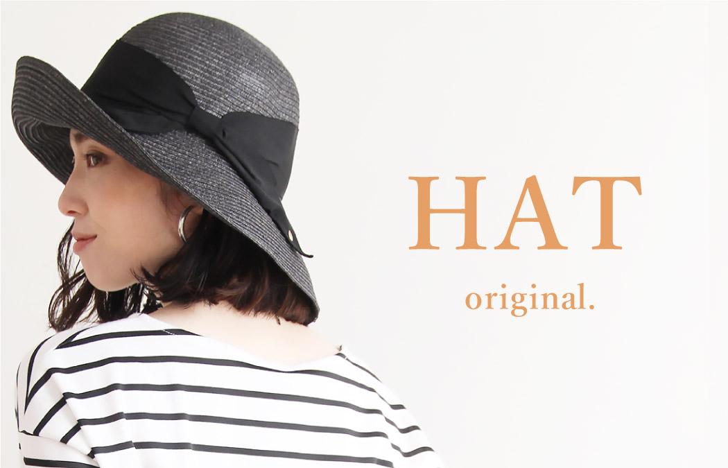 帽子 リボンハット ママ 紫外線対策