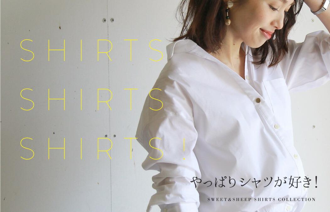シャツ 白シャツ ブラウス