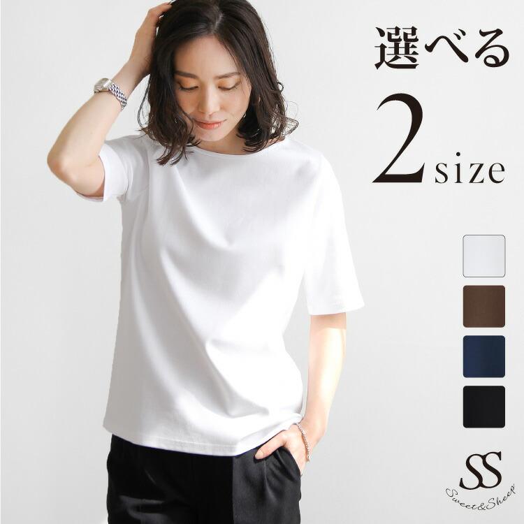 Tシャツ カットソー レディース トップス 長袖 透けない 無地 白T ロンT  カジュアル シンプル